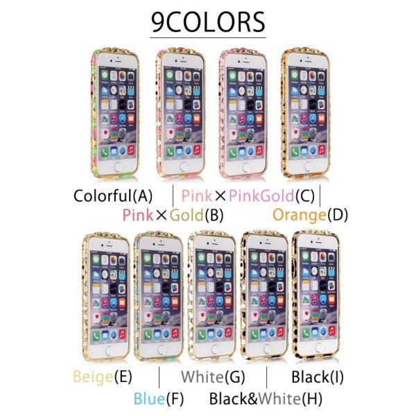 4ac08e3116 ... iPhone SE iPhone5s iPhone5 ケース バンパー アイフォン5s アイフォン5se カバー スマホケース おしゃれ ライン ストーン キラキラ ...