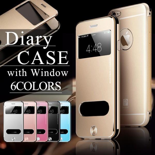 ba97c5c236 スマホケース iPhone6 ケース iPhone6s ケース 窓付き 手帳型 アルミ アイフォン6s アイフォン6 スマホカバー おしゃれ ...