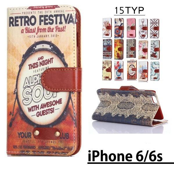 Iphone6s ケース 手帳型 おしゃれ スマホケース Iphone6 アメリカン