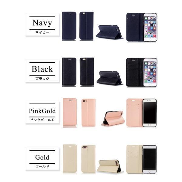 iPhone8 ケース 耐衝撃 手帳型 おしゃれ マグネット アイフォン8 ケース iPhone7 ケース 手帳型 スマホケース 携帯ケース スマホカバー アイホン8ケース|mkcorporation8|13