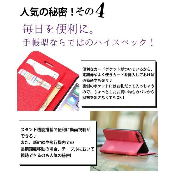 iPhone8 ケース 耐衝撃 手帳型 おしゃれ マグネット アイフォン8 ケース iPhone7 ケース 手帳型 スマホケース 携帯ケース スマホカバー アイホン8ケース|mkcorporation8|06