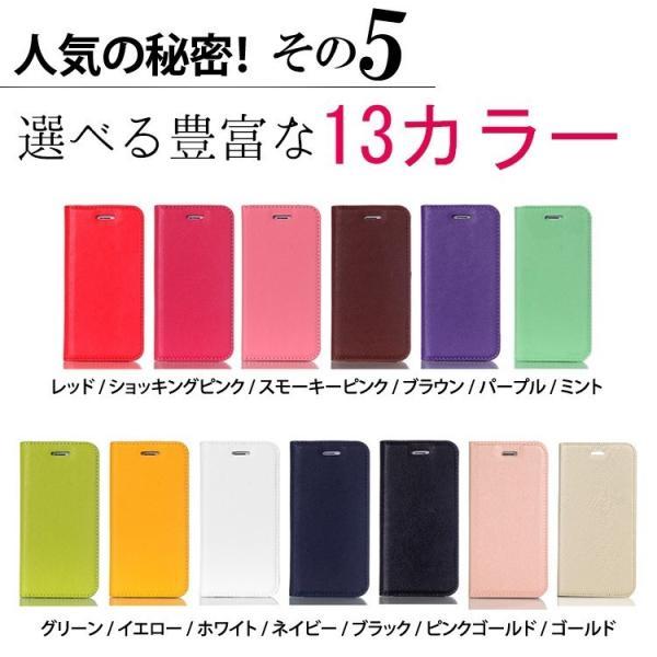 iPhone8 ケース 耐衝撃 手帳型 おしゃれ マグネット アイフォン8 ケース iPhone7 ケース 手帳型 スマホケース 携帯ケース スマホカバー アイホン8ケース|mkcorporation8|07