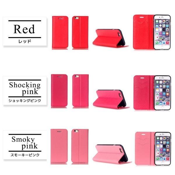 iPhone8 ケース 耐衝撃 手帳型 おしゃれ マグネット アイフォン8 ケース iPhone7 ケース 手帳型 スマホケース 携帯ケース スマホカバー アイホン8ケース|mkcorporation8|10