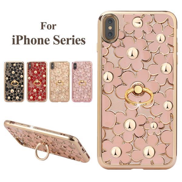 f8ba398076 iPhone8 Plus ケース iPhone7 Plus ケース リング付き スマホケース 透明 ソフト ラインストーン 薄型 おしゃれ 大人 ...