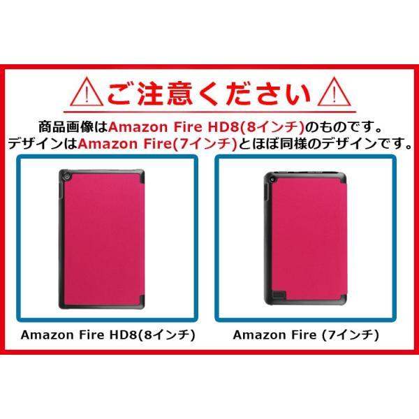 Amazon New Fire HD 8 ケース 2015 New Fire 7カバー 手帳型 レザーケース 3つ折り開き スタンドカバー 軽量 薄型 オシャレ|mkcorporation8|06