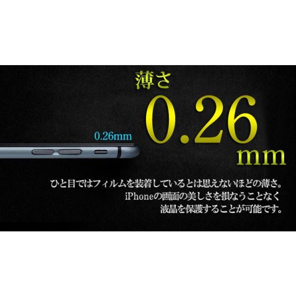 強化ガラスフィルム iPhone XS Max iPhone XR iPhone8 Plus iPhone X 7 6s SE アイフォンXS 保護フィルム 硬度9H 液晶保護シート|mkcorporation8|03