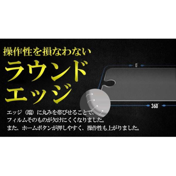強化ガラスフィルム iPhone XS Max iPhone XR iPhone8 Plus iPhone X 7 6s SE アイフォンXS 保護フィルム 硬度9H 液晶保護シート|mkcorporation8|04