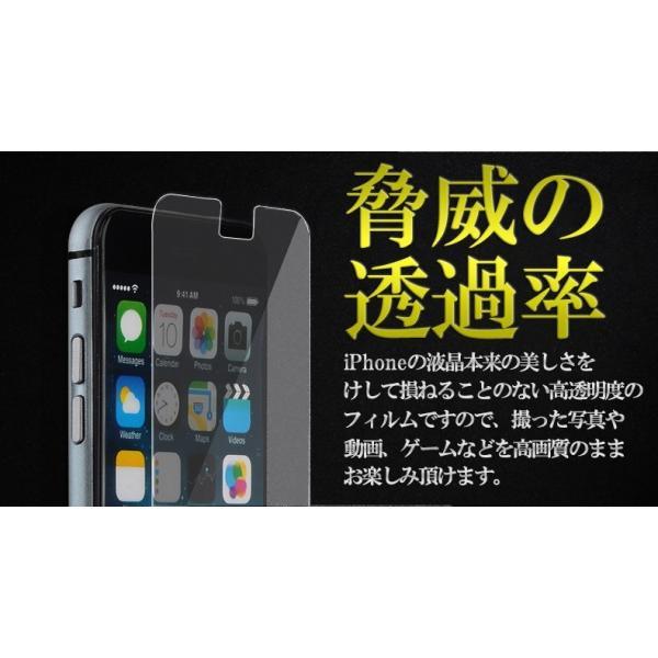 強化ガラスフィルム iPhone XS Max iPhone XR iPhone8 Plus iPhone X 7 6s SE アイフォンXS 保護フィルム 硬度9H 液晶保護シート|mkcorporation8|05