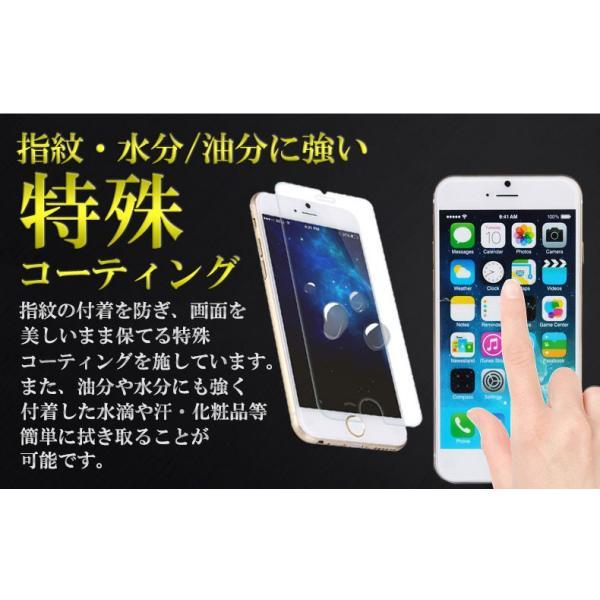 強化ガラスフィルム iPhone XS Max iPhone XR iPhone8 Plus iPhone X 7 6s SE アイフォンXS 保護フィルム 硬度9H 液晶保護シート|mkcorporation8|06