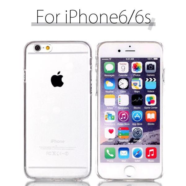 iPhone X ケース iPhone8 Plus クリア iPhone7 iPhone6s ケース iPhone6 カバー iPhone5s SE スマホケース ポリカーポーネート クリアケース 透明 ハード|mkcorporation8|02