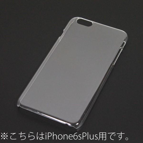 iPhone X ケース iPhone8 Plus クリア iPhone7 iPhone6s ケース iPhone6 カバー iPhone5s SE スマホケース ポリカーポーネート クリアケース 透明 ハード|mkcorporation8|11