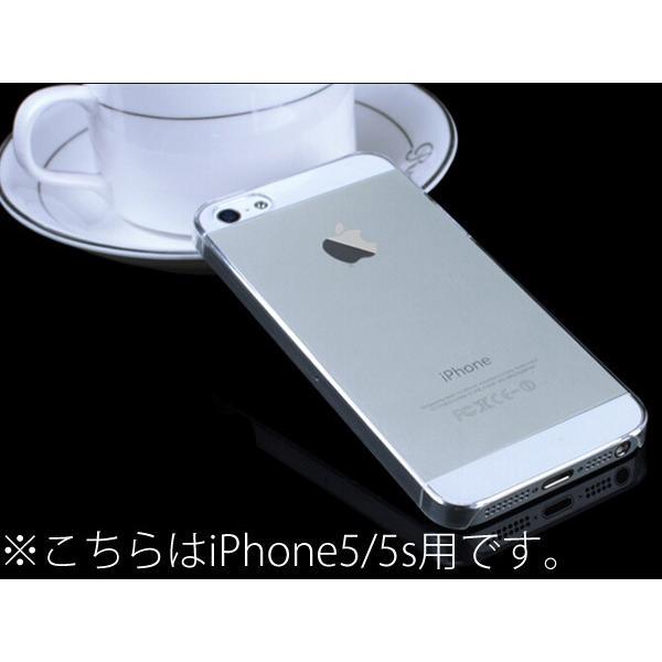 iPhone X ケース iPhone8 Plus クリア iPhone7 iPhone6s ケース iPhone6 カバー iPhone5s SE スマホケース ポリカーポーネート クリアケース 透明 ハード|mkcorporation8|13