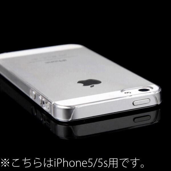 iPhone X ケース iPhone8 Plus クリア iPhone7 iPhone6s ケース iPhone6 カバー iPhone5s SE スマホケース ポリカーポーネート クリアケース 透明 ハード|mkcorporation8|14