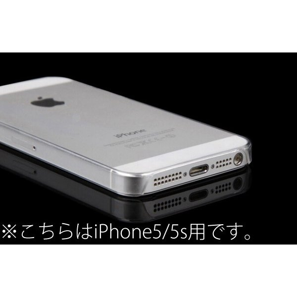 iPhone X ケース iPhone8 Plus クリア iPhone7 iPhone6s ケース iPhone6 カバー iPhone5s SE スマホケース ポリカーポーネート クリアケース 透明 ハード|mkcorporation8|15