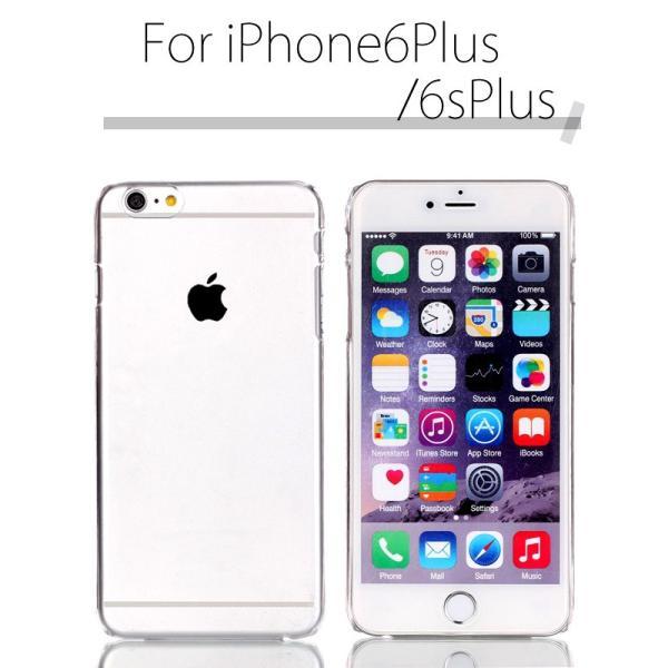 iPhone X ケース iPhone8 Plus クリア iPhone7 iPhone6s ケース iPhone6 カバー iPhone5s SE スマホケース ポリカーポーネート クリアケース 透明 ハード|mkcorporation8|09