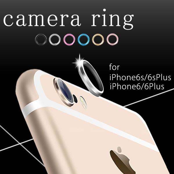 レンズ保護リング iPhone6s iPhone6 Plus用 スマホカメラ保護 おしゃれ アクセント ファッショナブル かわいい 破損傷予防 アルミ合金|mkcorporation8