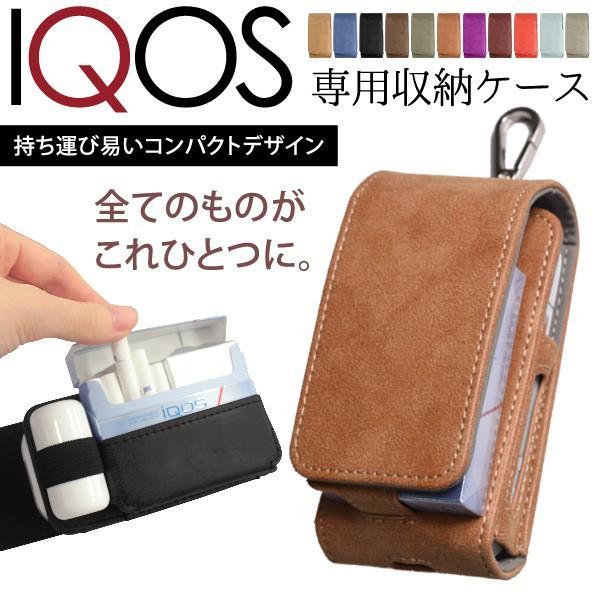 アイコス ケース 新型 iQOS 2.4 Plus カバー レザー 革 ホルダー 電子たばこ 可愛い 合皮 シンプル おしゃれ ポーチ かっこいい メンズ レディース ブランド|mkcorporation8