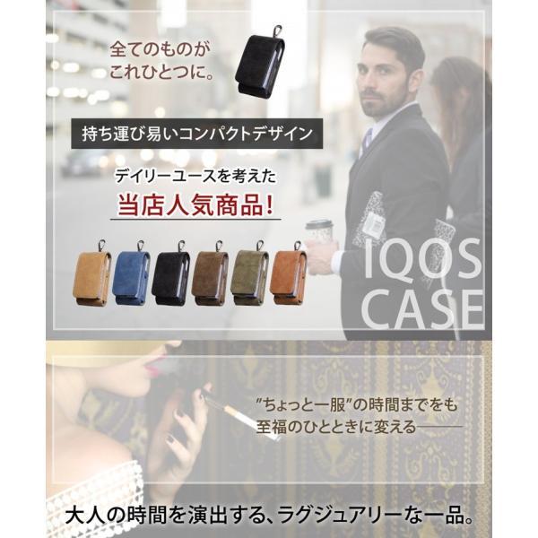 アイコス ケース 新型 iQOS 2.4 Plus カバー レザー 革 ホルダー 電子たばこ 可愛い 合皮 シンプル おしゃれ ポーチ かっこいい メンズ レディース ブランド|mkcorporation8|02