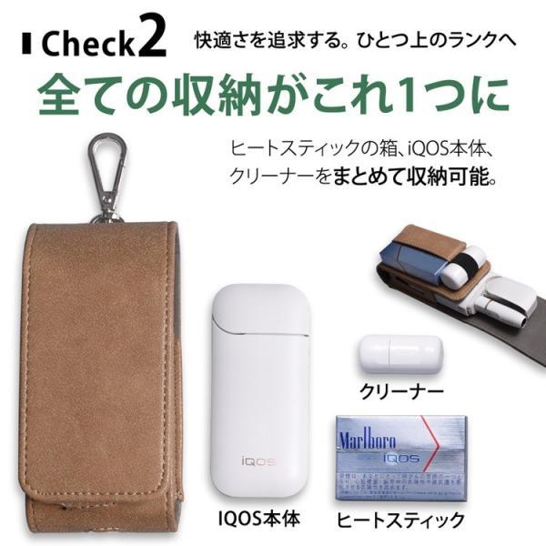 アイコス ケース 新型 iQOS 2.4 Plus カバー レザー 革 ホルダー 電子たばこ 可愛い 合皮 シンプル おしゃれ ポーチ かっこいい メンズ レディース ブランド|mkcorporation8|04