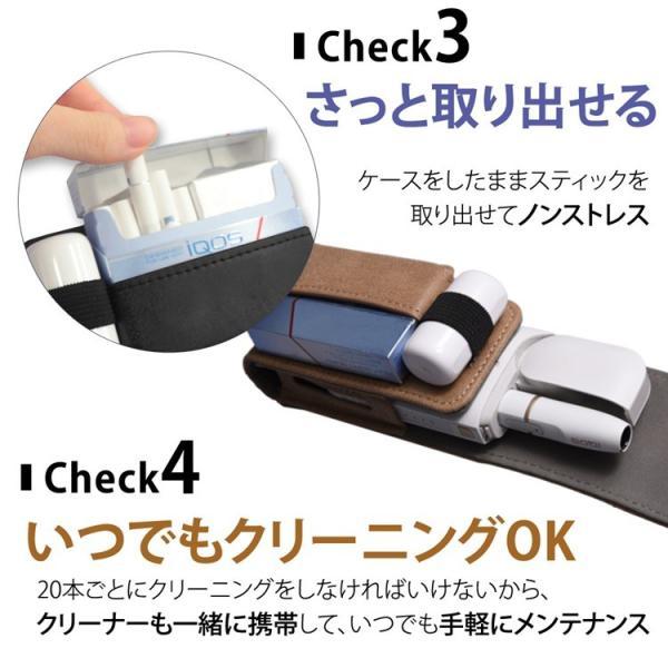 アイコス ケース 新型 iQOS 2.4 Plus カバー レザー 革 ホルダー 電子たばこ 可愛い 合皮 シンプル おしゃれ ポーチ かっこいい メンズ レディース ブランド|mkcorporation8|05