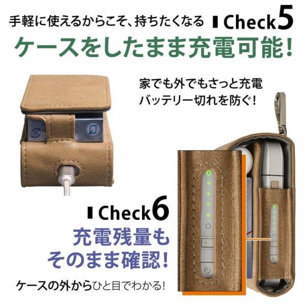 アイコス ケース 新型 iQOS 2.4 Plus カバー レザー 革 ホルダー 電子たばこ 可愛い 合皮 シンプル おしゃれ ポーチ かっこいい メンズ レディース ブランド|mkcorporation8|06