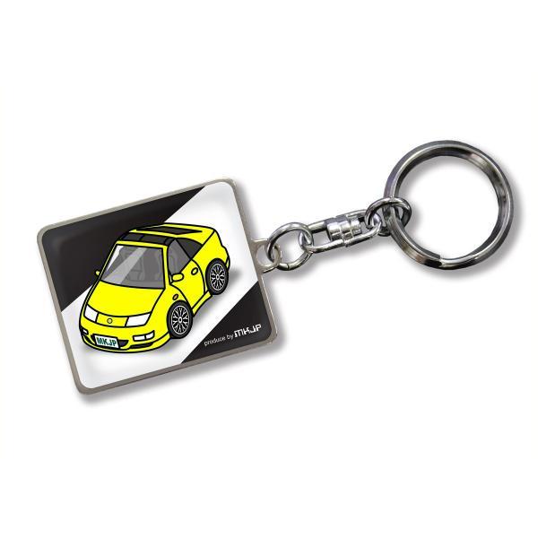 MKJP カスタムキーホルダー ニッサン フェアレディZ Z32 車カラー:イエロー ゆうメール送料無料|mkjp