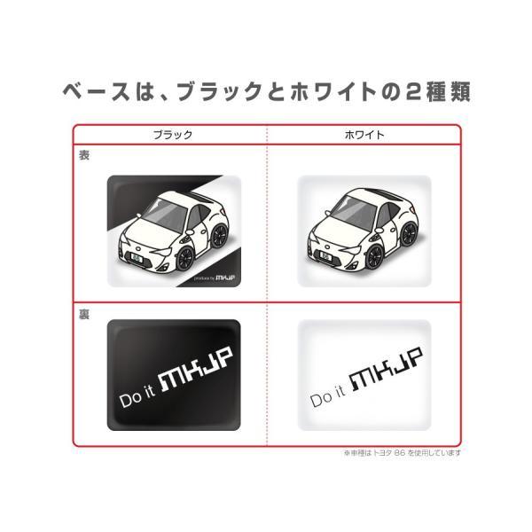 MKJP カスタムキーホルダー ニッサン フェアレディZ Z32 車カラー:イエロー ゆうメール送料無料|mkjp|02