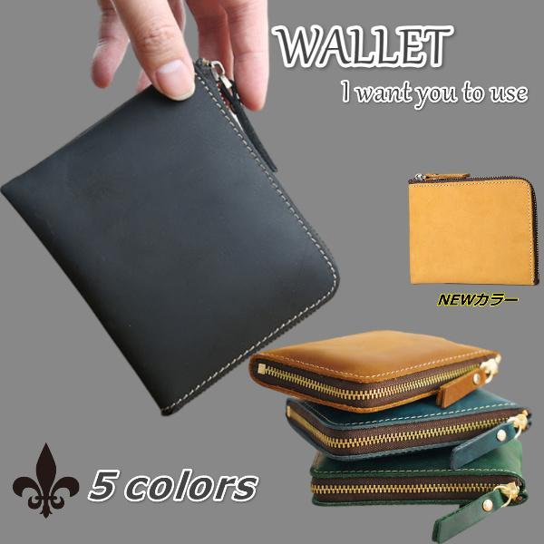 札入れメンズレディース財布革小さい薄いコンパクト小銭入れなしシンプル二つ折りレザーかっこいいおすすめお札入れ
