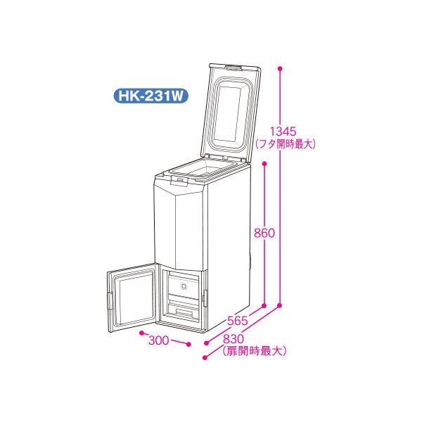 保冷米びつ 「Cool Ace」HK-231W 米容量31kgタイプ mkseiko 04