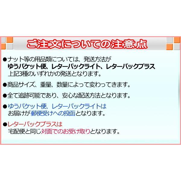 (ヘプタゴンタイプ)フルロックナット 20個セット 全6色 袋タイプ M12 (P1.25/P1.5) (19HEX/21HEX兼用) (赤/青/黒/金/銀/虹)|mkst|02