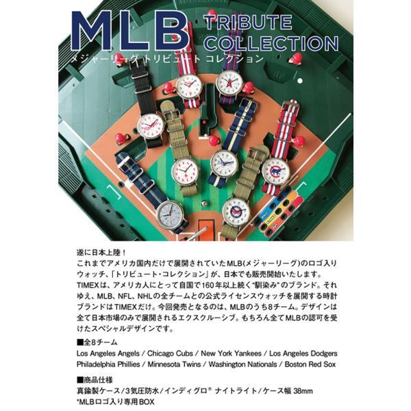 MLB レッドソックス ウィークエンダー MLB トリビュート コレクション TIMEX|mlbshop|07
