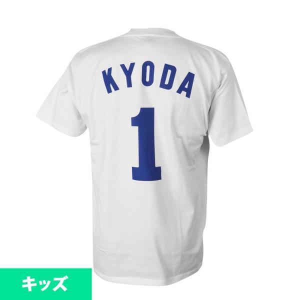 中日ドラゴンズ グッズ 京田 陽太 Tシャツ ナンバーTシャツ2019 キッズ ユースサイズ ホーム|mlbshop