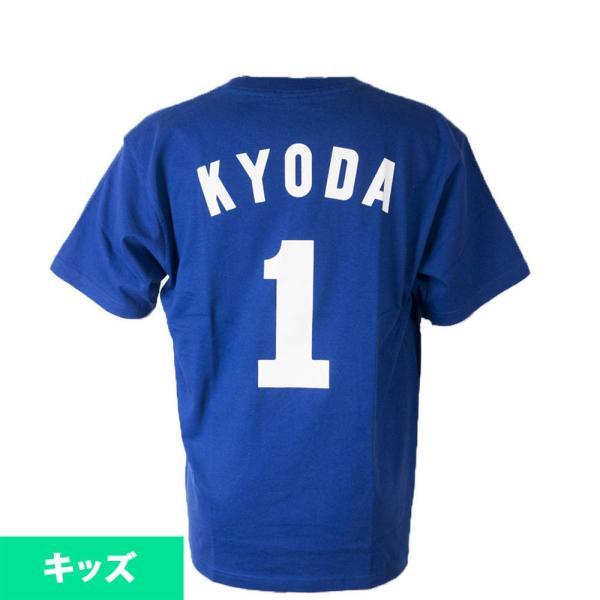 中日ドラゴンズ グッズ 京田 陽太 Tシャツ ナンバーTシャツ2019 キッズ ユースサイズ ビジター|mlbshop