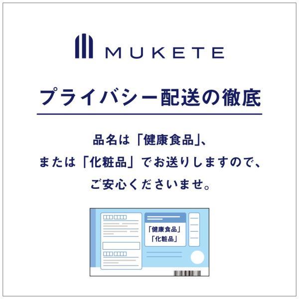 MUKETE(仮性包茎補助テープ) mlife 08