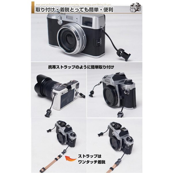 カメラアクセサリー ミラーレス一眼レフ カメラストラップ 便利