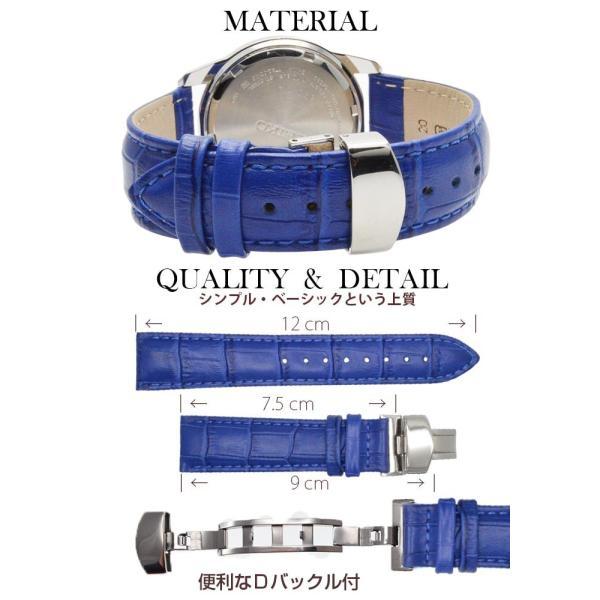 腕時計替えバンドCOLORS Dバックルタイプ ブルー 20mm 革ベルト 調整