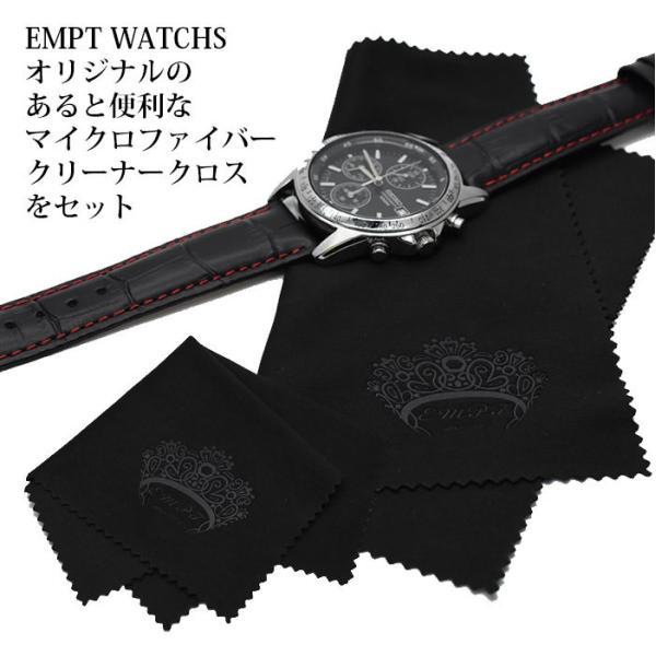 腕時計ベルト交換方法説明書冊子emptマイクロファイバーセット 腕時計バンド 腕時計バンド 冊子 交換方法 メンテナンス 修理 マニュアル 革ベルト ベルト交換 バ
