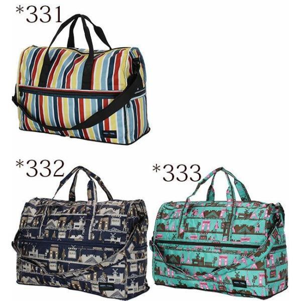 9218258e4196 折りたたみボストンバッグ おしゃれな キャリーオンバッグ 機内持ち込み用に、かわいい トラベルバッグ。