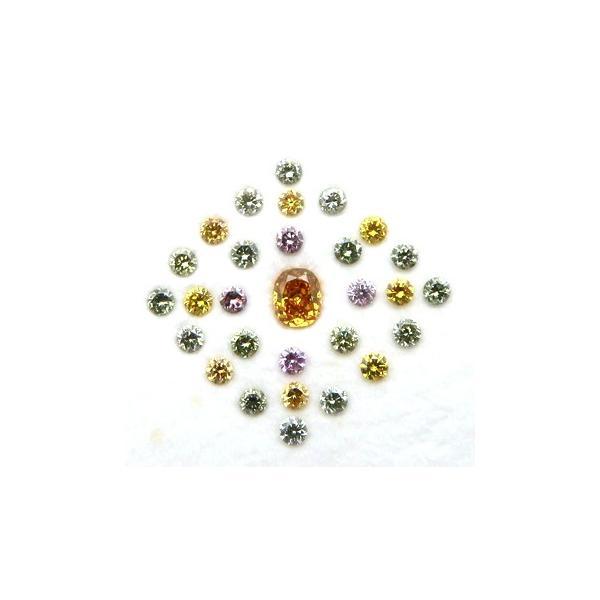 13148 カラーダイヤモンド29点セット 0.88ct : 瑞浪鉱物展示館 【送料無料】