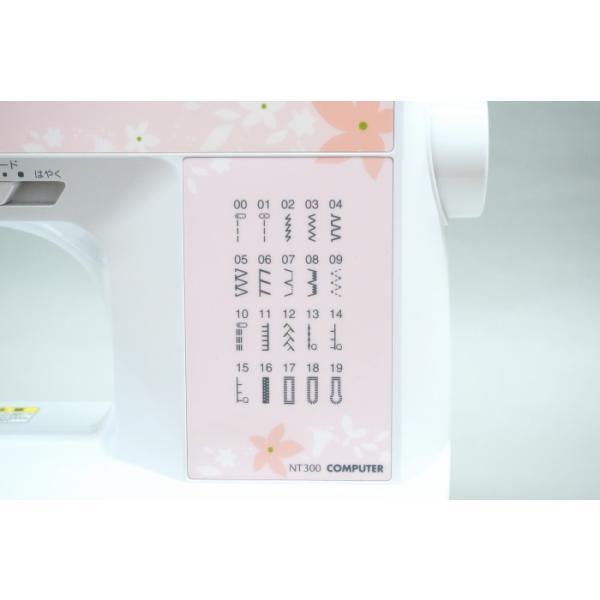 ミシン 本体 初心者 ブラザー ミシン NT300 コンピュータミシン|mm1|08