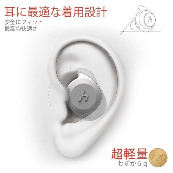 HAVIT Bluetooth イヤホン 完全ワイヤレスイヤホン「Bluetooth 5.0 」TWSイヤホンスポーツ PSE認証済  G1黒+赤|mmart1|06