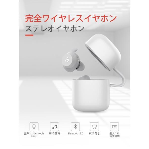 HAVIT Bluetooth イヤホン 完全ワイヤレスイヤホン「Bluetooth 5.0 」TWSイヤホンスポーツイヤホン PSE認証済/ G1白|mmart1|02