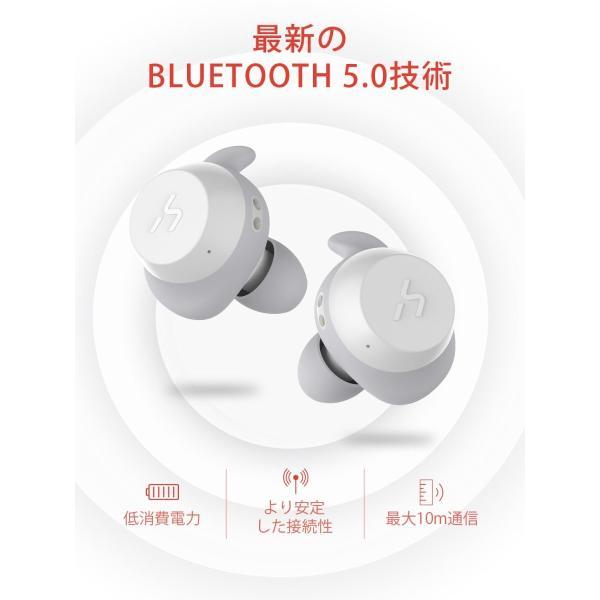 HAVIT Bluetooth イヤホン 完全ワイヤレスイヤホン「Bluetooth 5.0 」TWSイヤホンスポーツイヤホン PSE認証済/ G1白|mmart1|03