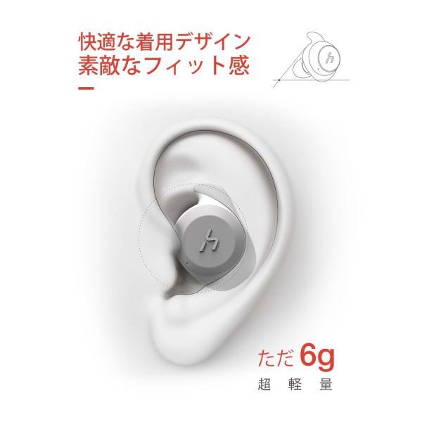 HAVIT Bluetooth イヤホン 完全ワイヤレスイヤホン「Bluetooth 5.0 」TWSイヤホンスポーツイヤホン PSE認証済/ G1白|mmart1|04
