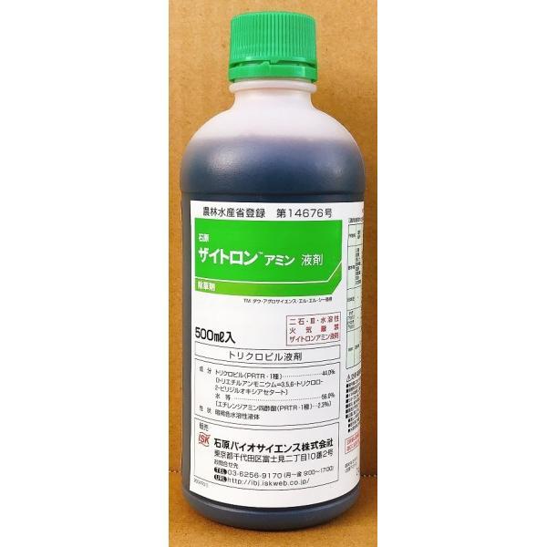 石原バイオサイエンス ザイトロンアミン液剤 500ml