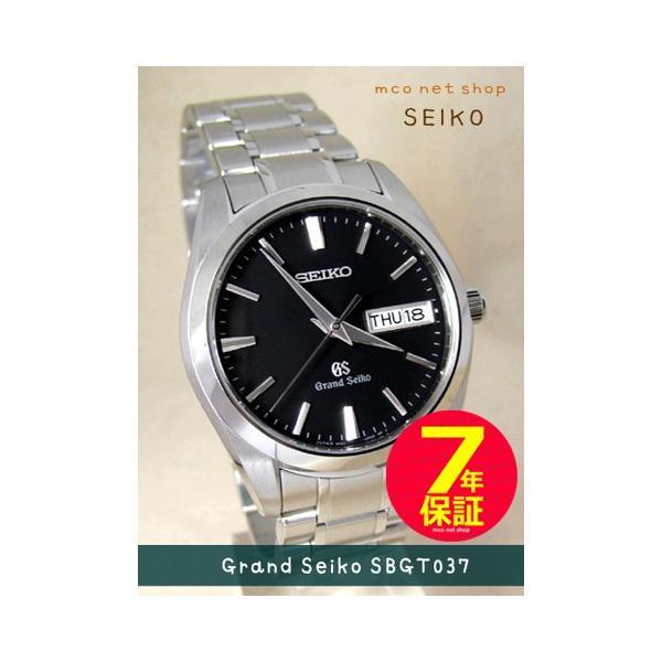 【7年保証】グランドセイコー(旧ロゴ)メンズ 男性用腕時計 【SBGT037】(国内正規品) クロス付|mmco