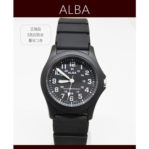 【7年保証】セイコーアルバ レディース 女性用 腕時計【APBS125】5気圧防水・蓄光つき|mmco