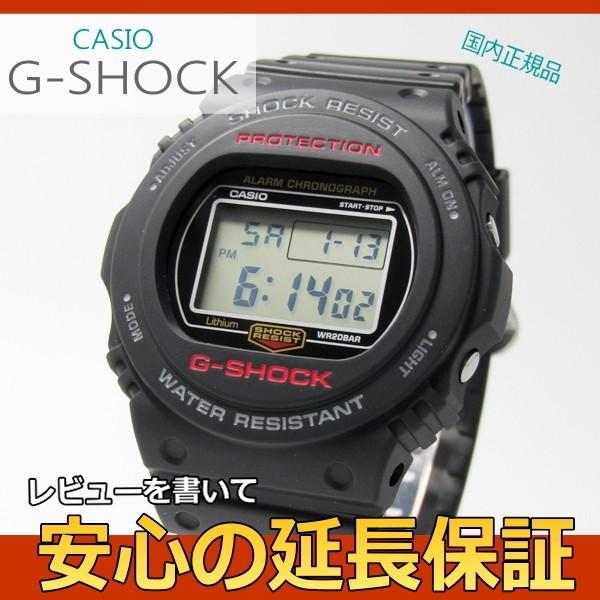【7年保証】 CASIO G-SHOCK メンズ腕時計 【DW-5750E-1JF】 (正規品) 20気圧防水 mmco