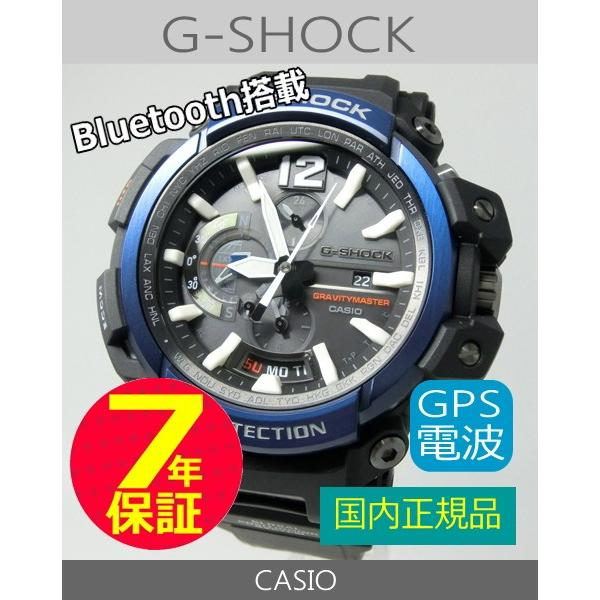 【7年保証】CASIO G-SHOCK グラビティマスター Bluetooth搭載GPSハイブリッド電波ソーラー 男性用腕時計  GPW-2000-1A2JF カシオメンズGショック|mmco