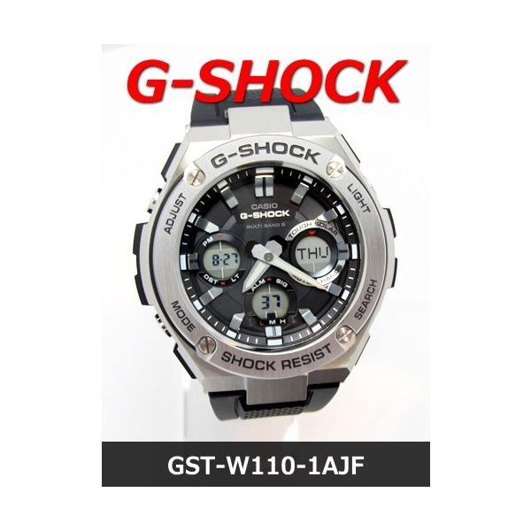 【7年保証】 CASIO G-SHOCK  レイヤーガード構造 Gスチール  GST-W110-1AJF 国内正規品  ソーラー電波  メンズ 男性用腕時計|mmco